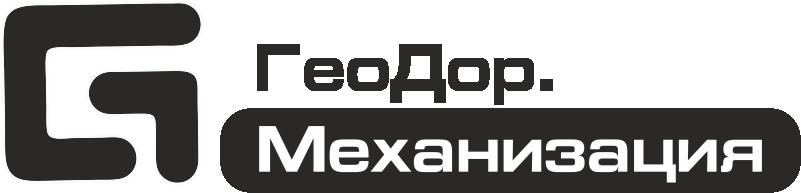ГеоДорМеханизация